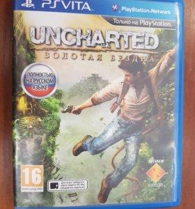 Игра для PS Vita Uncharted Золотая Бездна