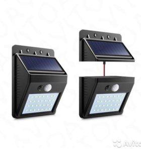 Светильник с солнечной бат. на 28 LED диодах