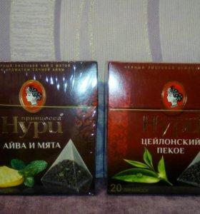 Чай Нури