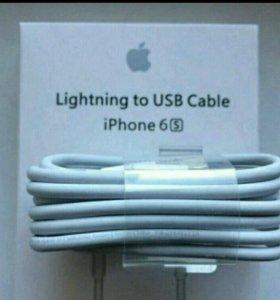Кабель, айфон, iPhone, зарядное, USB, Lightning