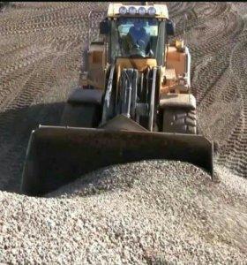 Песок,щебень,грунт,чернозём,торф,земля.