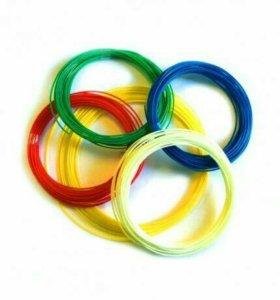 Пластик для 3D ручки / принтера