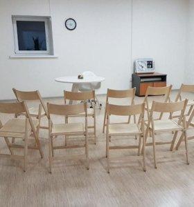 Аренда конференц зала под проведение тренингов
