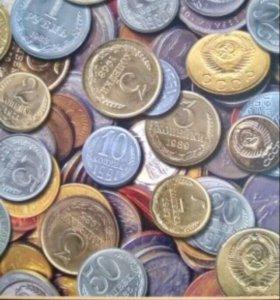 Коллекция монет в альбоме с 1961-1991