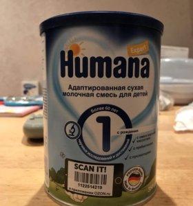 Смесь молочная HUMANA 1