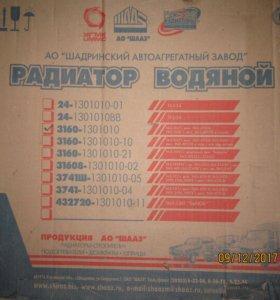 Радиатор водяной для УАЗ Хантер змз-409