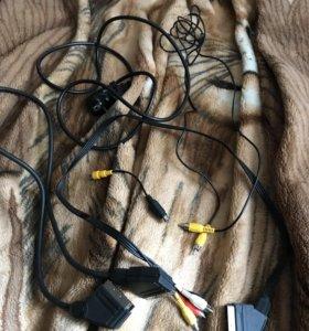 Продам разные провода..