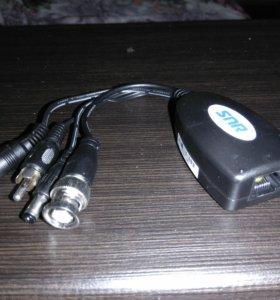 Адаптер POE питания для видеонаблюдения