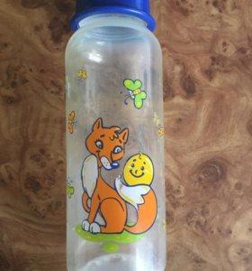 Детская бутылочка (бесплатно)