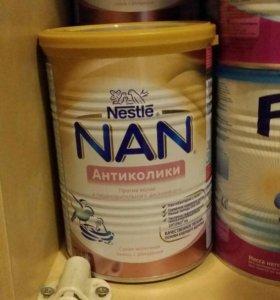 Смесь сухая молочная NAN антиколики (с рождения)