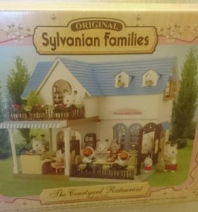 Sylvanian Families дом с рестораном