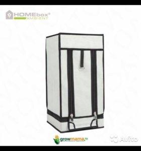Homebox Ambient Q-30
