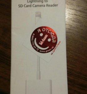 Apple Lightning SD Camera Reader