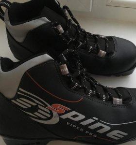 Ботинки лыжные 39 размер
