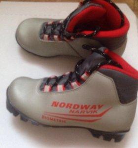 Лыжные ботинки 32 р-р
