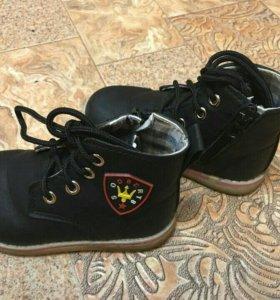 Ботиночки для стиляг