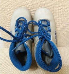 Лыжные ботинки 32 р.