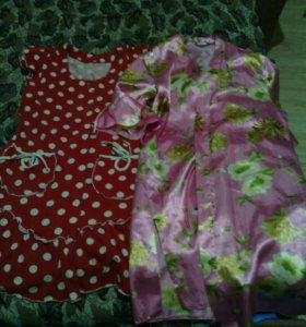 Два халата