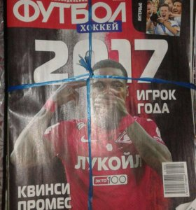 Журнал «футбол»