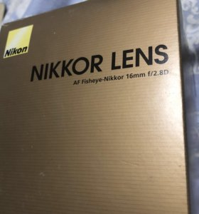 Объектив Рыбий глаз Nikon . F/2.8d