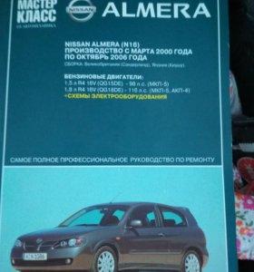 Руководство по ремонту Nissan Almera n16
