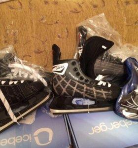 Коньки хоккейные размер 35 41 45 46