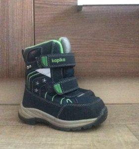 Ботинки зимние kapika мембрана