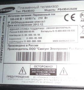 "Samsung 43"" PS43E452A4W экран разб платы целы Запч"