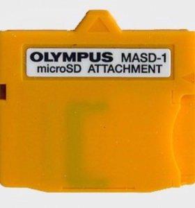 Adapter Olympus