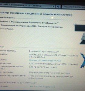 Ноутбук: emachines, модель: E630