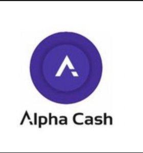 Инвестиционное предложение платформы Alpha Cash