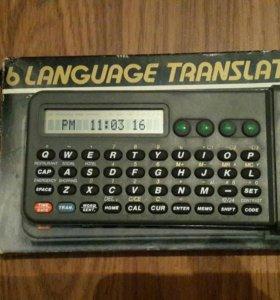 Переводчик электронный.