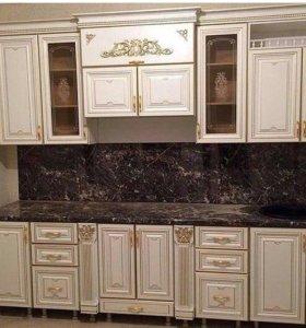 Кухня Марта 290 см