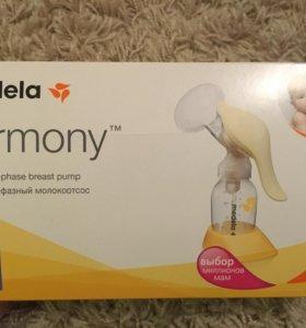 Молокоотсос Medea harmony ( ручной)