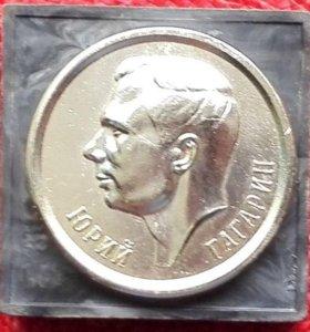 Юрий Гагарин СССР Настольная медаль