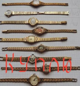 Часы СССР , КОРПУСА и браслеты