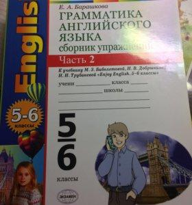 тетрадь по английскому  языку 5-6 класс