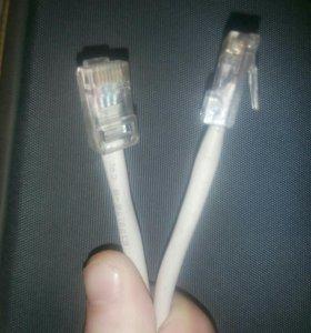 Услуга по ремонту интернет кабеля