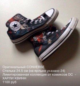 Кеды converse 24.5 см