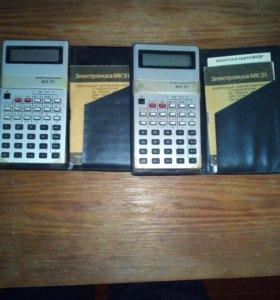 Калькулятор Электроника МК51 1991 г. 2 шт.