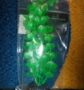 Растение пластиковое в аквариум 20 см.