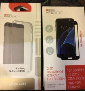 Чехол +защитное стекло на Samsung Galaxy J7 и J3