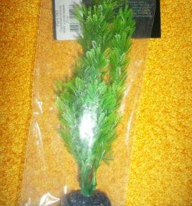 Растение пластиковое в аквариум 10 и 20 см.