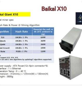 Baikal GiantX10