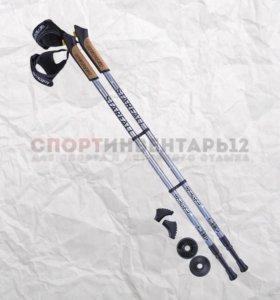 Палки для скандинавской ходьбы Starfall, 77-135 см