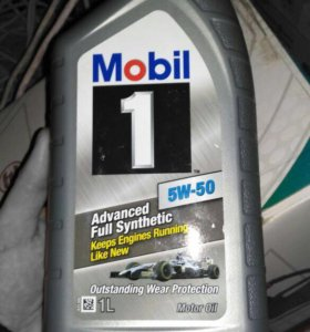 Моторное масло мобил 5w50