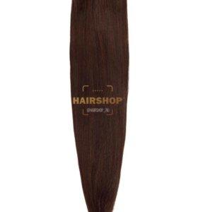 Натуральные волосы цвет 5.0 длина 55 см