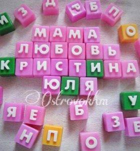 Буквы мыло