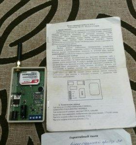 Видео охранный прибор 3G SLX-1