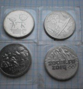 25 рублей сочи,футбол 1,2,3 выпуски.Забивака.